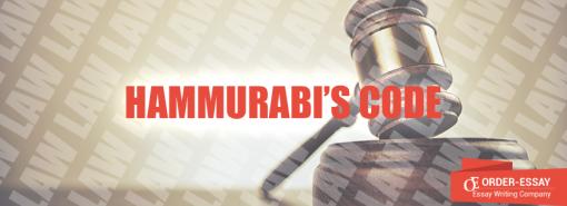 Hammurabi's Code Essay Sample